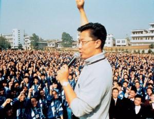 Li Yang, the infamous Chinese English teacher